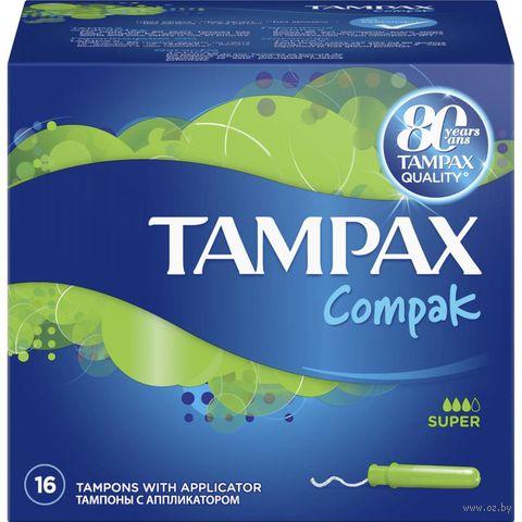 Тампоны TAMPAX Compak Super (16 шт)