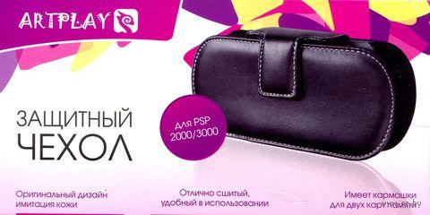 PSP Slim 3000 ARTPLAYS чехол EVA Pouch (черная)