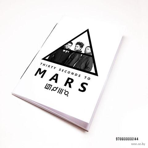 """Блокнот """"30 seconds to Mars"""" (А7; арт. 144) — фото, картинка"""