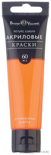 Краска акриловая (оранжевая флуоресцентная; 60 мл) — фото, картинка