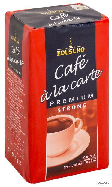 "Кофе молотый ""Eduscho. Cafe a la Carte. Premium"" (500 г) — фото, картинка"