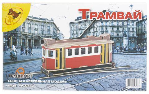 """Сборная деревянная модель """"Трамвай"""" (цветной) — фото, картинка"""