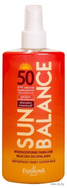 """Молочко солнцезащитное для тела """"Sun Balance"""" водостойкое SPF 50 (200 мл) — фото, картинка"""