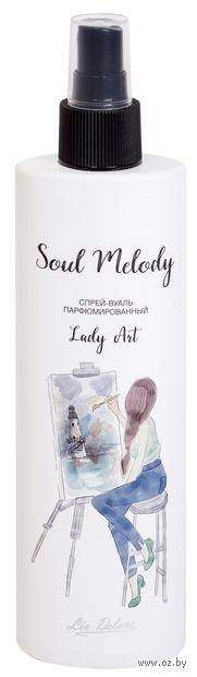 """Спрей для тела """"Lady Art"""" (200 мл) — фото, картинка"""