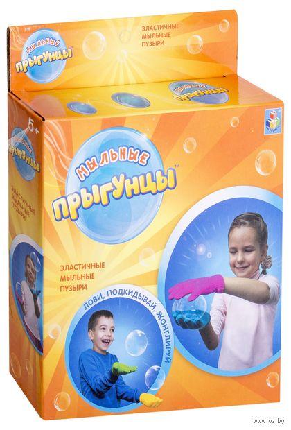 """Мыльные пузыри """"Прыгунцы"""" (с перчатками; 60 мл) — фото, картинка"""