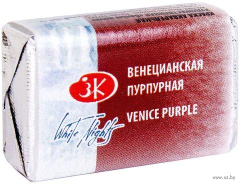 """Акварель художественная """"Белые ночи"""" (венецианская пурпурная; 2,5 мл) — фото, картинка"""