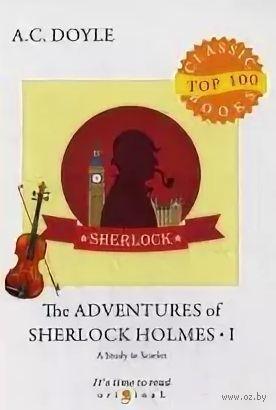 The Adventures of Sherlock Holmes 1 (м) — фото, картинка