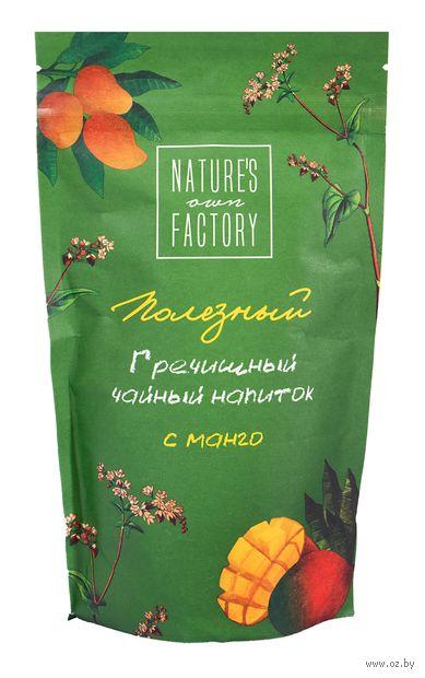 """Напиток чайный """"Nature's Own Factory. Гречишный с манго"""" (100 г) — фото, картинка"""