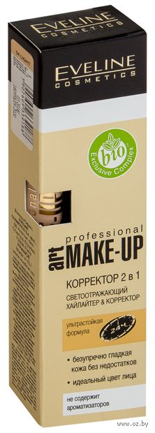 "Корректор для лица 2в1 ""Light Art Professional Make-Up"" (тон: 04)"