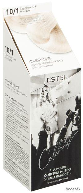"""Краска-уход для волос """"Estel Celebrity"""" (тон: 10.1, серебристый блондин) — фото, картинка"""