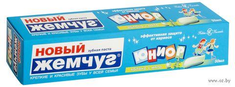 """Зубная паста детская """"Юниор. Яблоко и мята"""" (50 мл) — фото, картинка"""