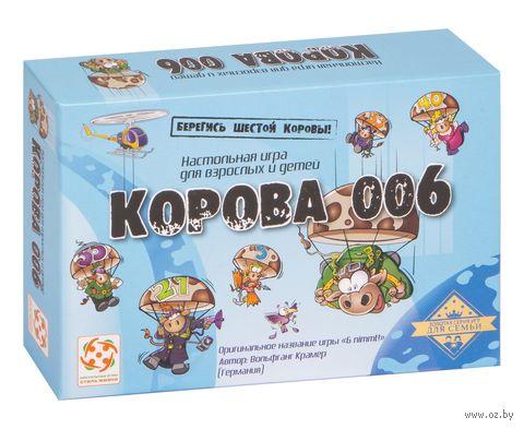 Корова 006 (картонная коробка) — фото, картинка