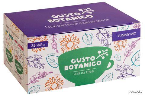 """Фиточай """"Gusto Botanico. Yummy Mix"""" (25 пакетиков) — фото, картинка"""