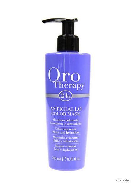 "Тонирующая маска для волос ""Oro Therapy"" тон: antigiallo — фото, картинка"