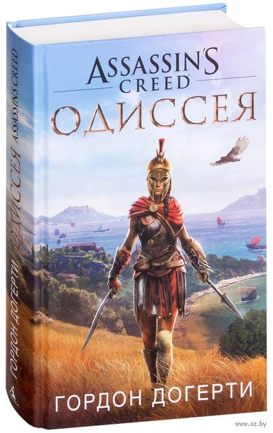 Assassin`s Creed. Одиссея — фото, картинка