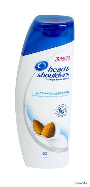 "Шампунь для волос ""Увлажняющий уход за кожей головы"" (200 мл)"