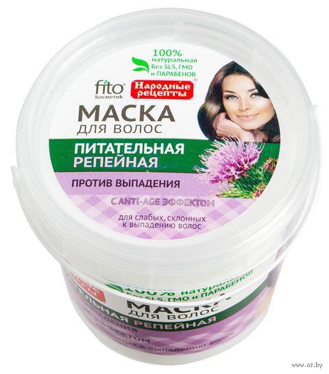 """Маска для волос """"Питательная репейная"""" (155 мл)"""