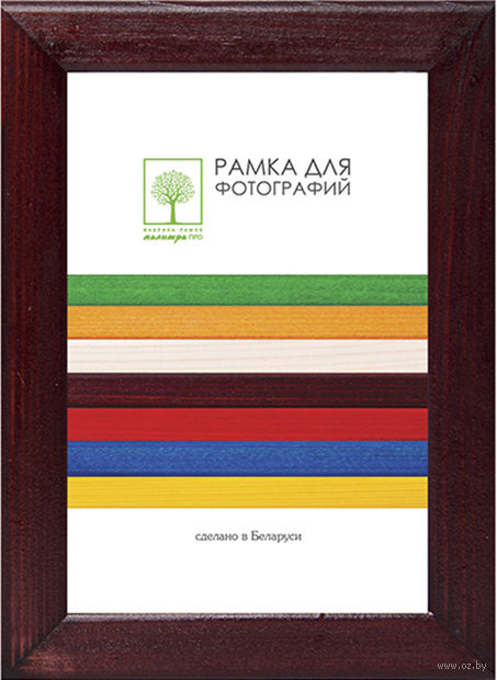 Рамка деревянная со стеклом (10х15 см; арт. Д18КЛ/1812) — фото, картинка