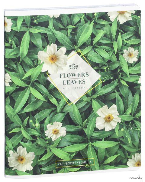 """Тетрадь полуобщая в клетку """"Leaves & Flowers"""" (48 листов; в ассортименте) — фото, картинка"""