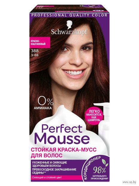 """Краска-мусс для волос """"Perfect Mousse"""" тон: 388, красно-каштановый — фото, картинка"""