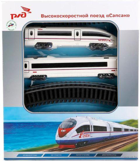 """Железная дорога """"Сапсан"""" (со световыми и звуковыми эффектами) — фото, картинка"""