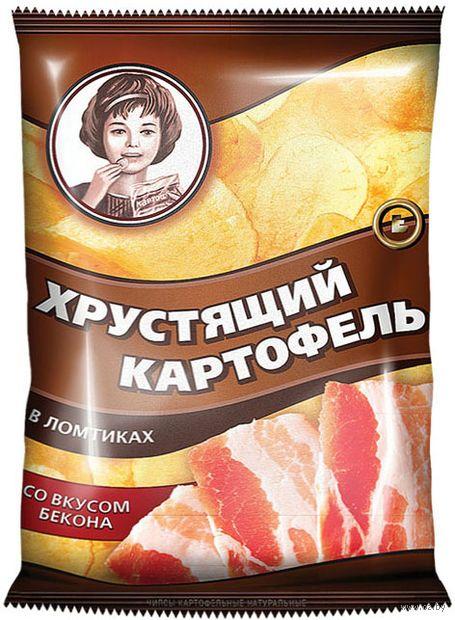 """Чипсы картофельные """"Хрустящий картофель. Со вкусом бекона"""" (160 г) — фото, картинка"""