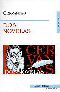 Dos Novelas — фото, картинка