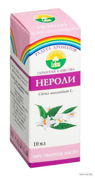 """Эфирное масло """"Нероли"""" (10 мл)"""