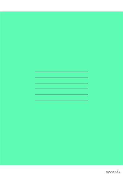 Тетрадь в клетку 24 листа (зеленая)