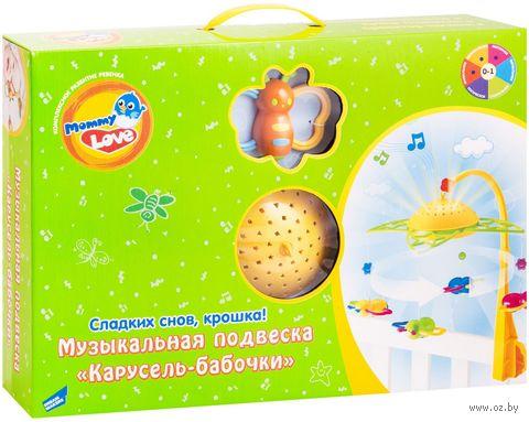 "Музыкальная карусель ""Карусель-бабочки"""