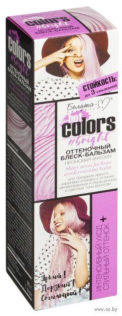 """Оттеночный блеск-бальзам для волос """"Hot Colors"""" тон: неоновая фуксия; 90 г — фото, картинка"""