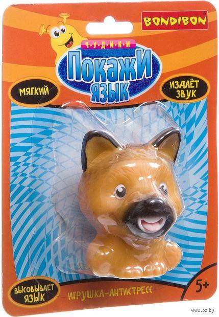 "Игрушка-антистресс ""Покажи язык. Собака"" (арт. ВВ3245) — фото, картинка"