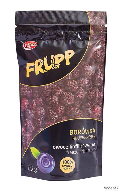 """Черника сублимированная """"Frupp"""" (15 г) — фото, картинка"""