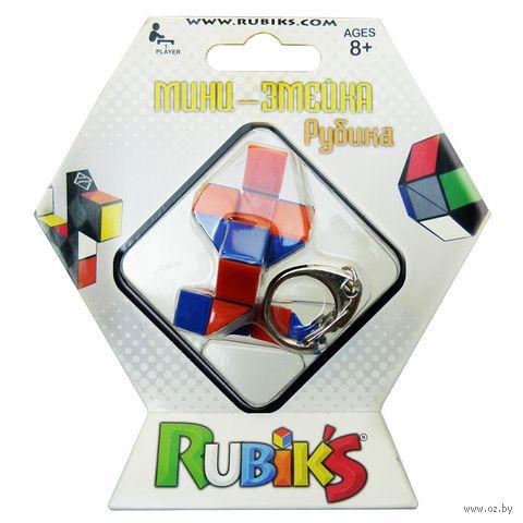 "Брелок ""Змейка Рубика"" (маленькая)"