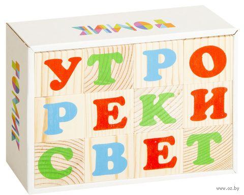 """Кубики """"Алфавит русский"""" (12 шт.) — фото, картинка"""