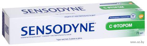 "Зубная паста ""Sensodyne. С фтором"" (75 мл) — фото, картинка"