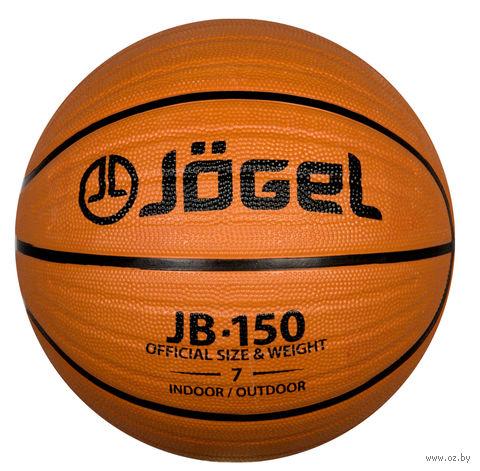 Мяч баскетбольный Jogel JB-150 №7 — фото, картинка
