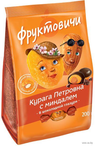 """Конфеты """"Курага Петровна"""" (200 г) — фото, картинка"""