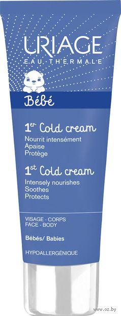 "Колд-крем детский ""1er Cold Cream"" (75 мл) — фото, картинка"