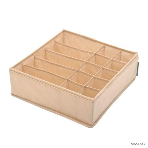 Органайзер для белья (320х320х110 мм; 15 ячеек) — фото, картинка