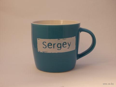 "Кружка широкая Name Is ""SERGEY"""