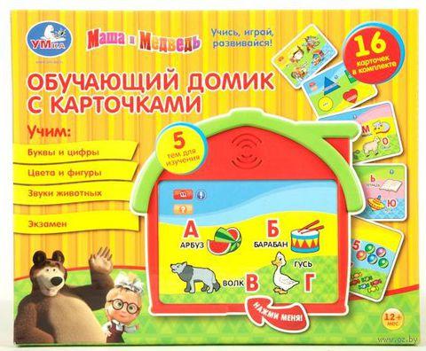 """Развивающая игрушка """"Домик. Маша и Медведь"""" — фото, картинка"""