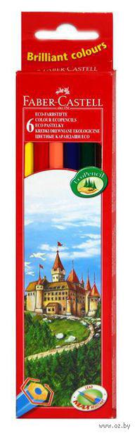 """Цветные карандаши Faber-Castell ECO """"ЗАМОК"""" (6 цветов)"""