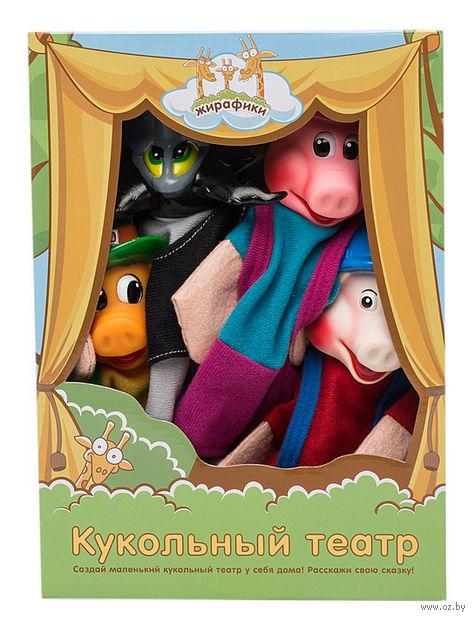 """Кукольный театр """"Три поросенка"""""""