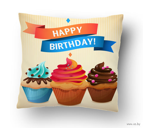 "Подушка маленькая ""Happy Birthday"" (арт. 2; 15х15 см) — фото, картинка"
