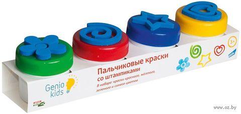 Краски пальчиковые (4 цвета; арт. TA1400) — фото, картинка