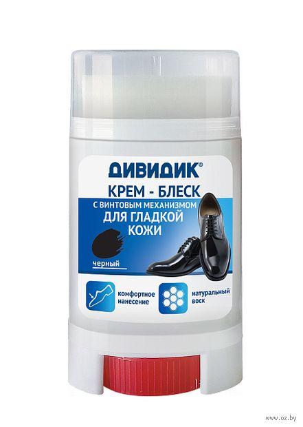 Крем-блеск для обуви (50 мл; черный) — фото, картинка