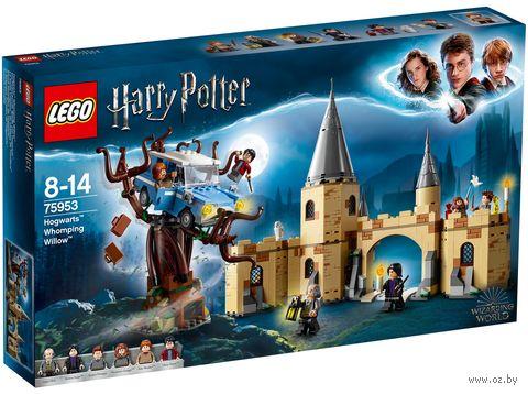 """LEGO Harry Potter """"Гремучая ива"""" — фото, картинка"""