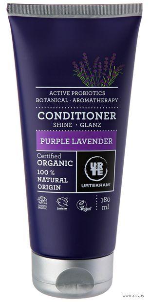 "Кондиционер для волос ""Пурпурная лаванда"" (180 мл) — фото, картинка"