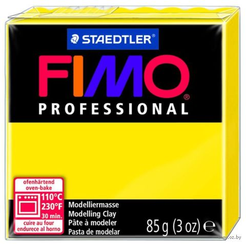 """Глина полимерная """"FIMO Professional"""" (чистый желтый; 85 г)"""